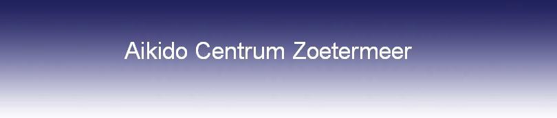 Aikido Centrum Zoetermeer logo